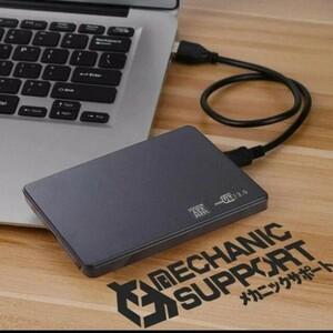 2.5インチ HDD/SSD ケース 接続 SATA 9.5mm/7mm 黒