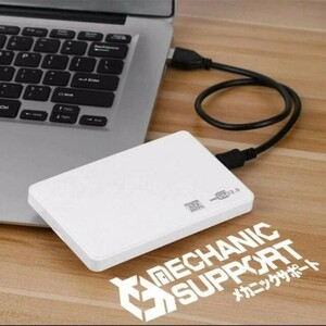 2.5インチ HDD/SSD ケース 接続 SATA 9.5mm/7mm 白