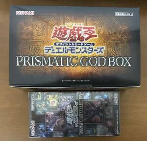 遊戯王 PRISMATIC GOD BOX PRISMATIC ART COLLECTION 新品未開封 set~プリズマティックゴッドボックス プリズマティックアートコレクション