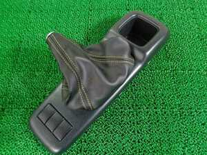 HT81S Swift Sports shift cover panel carbon pattern