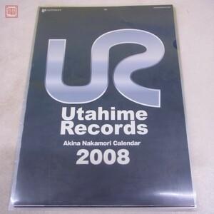 中森明菜 歌姫 Utahime Records 2008年 カレンダー 80年代 昭和アイドル 当時物 【20