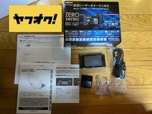 ★未使用品★実店舗購入3年保証あり★コムテック COMTEC ZERO708LV レーザー&レーダー探知機