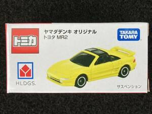 トミカ ヤマダデンキ オリジナル トヨタ MR2 ヤマダ電機