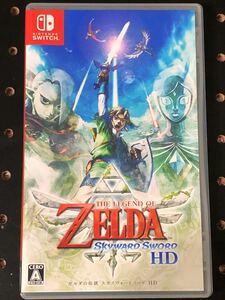ゼルダの伝説 スカイウォードソード HD Nintendo Switch ニンテンドースイッチ 中古ソフト