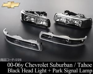 ■在庫有 クリスタル ヘッドライト ヘッド ランプ + パークシグナル ライト SET ブラック【00-06 サバーバン タホ 99-02 シルバラード S128