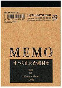 B7 エヒメ紙工 メモ帳 すべり止め台紙付きメモ セミB7 100枚 10冊パック OSUBE-B7-10P