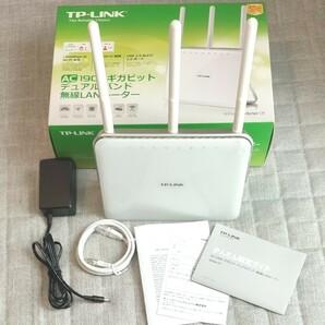 TP-Link Archer C9 1900ギガビットデュアルバンド無線LANルーター