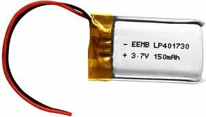 1個 3.7v 充電式 リチウムイオン電池 リチウムポリマー電池 充電池 角形 401730 150mAh 二次電池 UL適合品