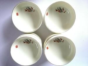 お皿 小皿 食器 和食器 有田焼 昭和レトロ 陶器 セット 花柄
