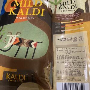 マイルドカルディ カルディ カルディコーヒーファーム カルディコーヒー コーヒー豆 KALDI