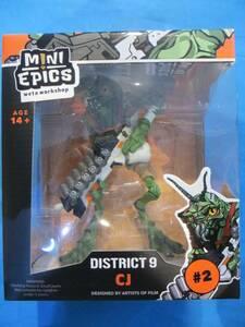 未開封 第9地区 クリストファー・ジョンソン ソフビフィギュア 第九地区District 9 Mini Epics WETA ウェタ