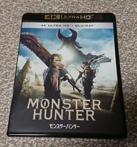 モンスターハンター 【4K Ultra HD Blu-ray + Blu-ray】 二枚組 中古 ブルーレイセット