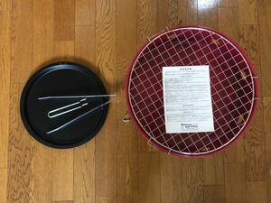 丸型 BBQコンロ バーベキュー タマハシ