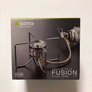 SOTO レギュレーターストーブ フュージョン ST-330