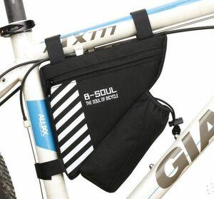 ドリンクホルダー付 フレームバッグ フロントバッグ 黒 ロードバイク 自転車 取り付け簡単 工具入れ ブラック D