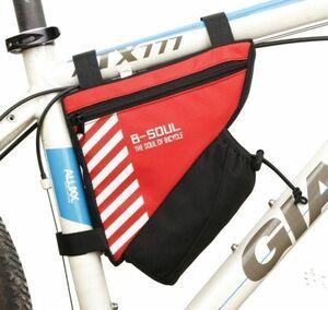 ドリンクホルダー付 フレームバッグ フロントバッグ レッド ロードバイク 自転車 サイクリング 工具入れ 赤 C