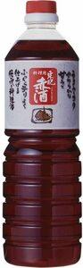 1000ml 東肥 赤酒 (料理用) ペットボトル [ 日本酒 熊本県 1000ml ]