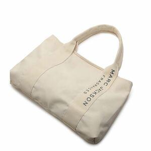 ズックカバン トートバッグ エコバッグ 大容量 肩掛けバッグ レディース メンズ 手提げ カバン 日常バッグ 新品 送料無料