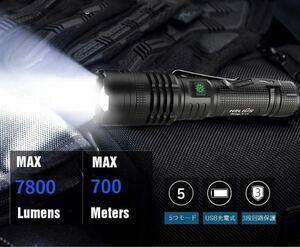 懐中電灯 XHP100 LED 7800ルーメン 超高輝度 ペンライト 5モード調光 ズーム式 usb充電式 作業用ライト