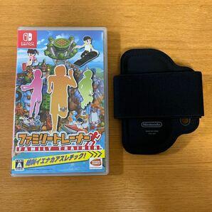 Nintendo Switch ファミリートレーナー