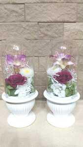 プリザーブドフラワー 仏花 お供え花 1対 ガラスドーム 紫白
