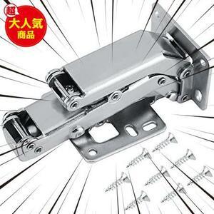 Qiilu 170度 油圧蝶番 スライド丁番 全かぶせ 油圧式 キャッチ付 銅芯 ドア厚さ16mm-40mm適応 角度調整可 防錆 静音