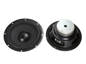 表面エンボス処理 強化ノンプレスコーン&極太ゴムエッジ ウーハーユニット7インチ(184mm) 8Ω/MAX160W [スピーカー自作/DIYオーディオ] 在