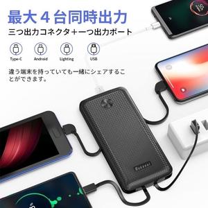 【送料無料】 モバイルバッテリー 21 大容量 10000mAh 4台同時充電 ケーブル内蔵 type-c 急速充電 便利 軽量 iPhone Android 対応