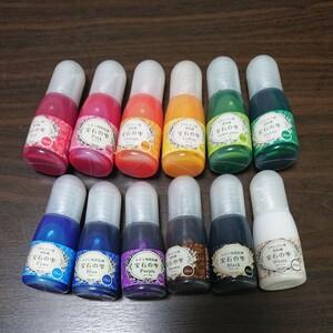 パジコ 宝石の雫 UVレジン用着色剤 12色セット10ml