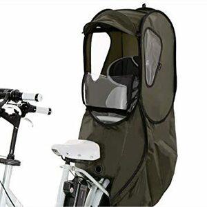 新品オリーブ norokka ノロッカ 子供乗せ 自転車 チャイルドシート レインカバー 【 後ろ リヤ 専用 前窓LMJ2