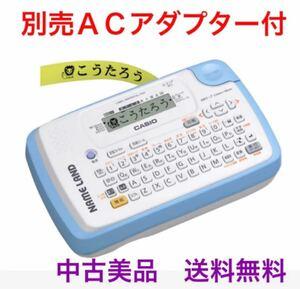 ◆中古美品◆カシオ/ネームランド/ACアダプター付/KL-P30/ブルー