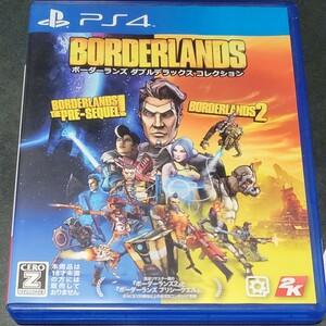 ボーダーランズ ダブルデラックスコレクション PS4