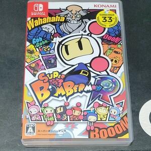 スーパーボンバーマンR Nintendo Switch