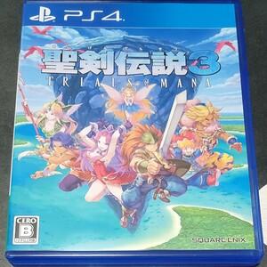 聖剣伝説3 PS4