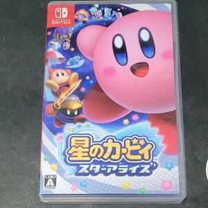 星のカービィスターアライズ Nintendo Switch