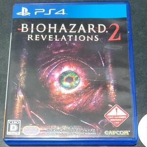 バイオハザード リベレーションズ2 PS4 BIOHAZARD REVELATIONS2