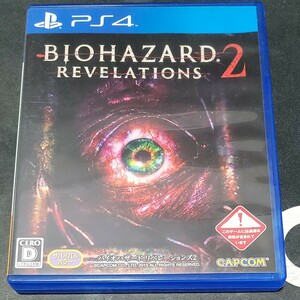 バイオハザードリベレーションズ2 PS4