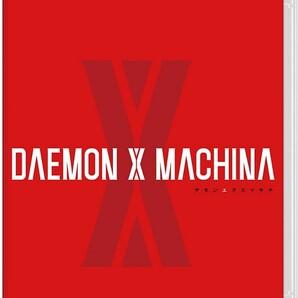 DAEMON X MACHINA(デモンエクスマキナ) switch
