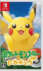 ポケットモンスター Let's Go! ピカチュウ ポケモン レッツゴー Nintendo Switch