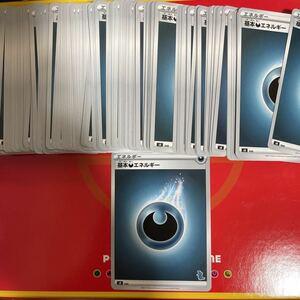 ポケモンカードゲーム 基本悪エネルギー 基本エネルギー 悪 送料63円~ 基本あくエネルギー ファミリーポケモンカードゲーム
