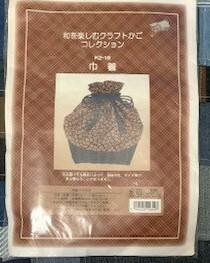 『クラフトかご 巾着 』ハンドメイドキット クラフトテープ エコクラフト 手芸キット 手作りキット