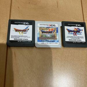 ドラクエ 6.7.9 セット販売 ドラゴンクエスト 3DS