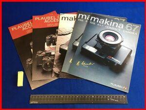 z917[ Showa Retro * camera catalog ][ pra u bell (Plaubel ) 5 pcs. set!!]