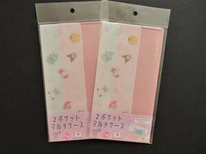 サンリオ☆抗菌 2ポケット マスクケース 2枚セット マルチケース 日本製 ハローキティ マイメロディ キキララ ポムポムプリン 他