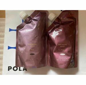 POLA グローイングショットシャンプーリフィル1、コンディショナーリフィル1