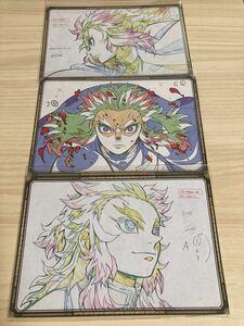 劇場版 鬼滅の刃 無限列車編 煉獄杏寿郎 ufotableダイニング おすそ分けポストカード