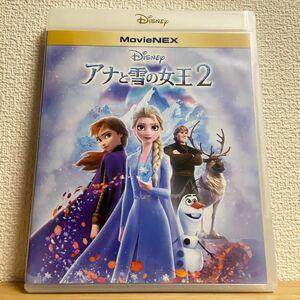 アナと雪の女王2 MovieNEX('19米) ブルーレイ+純正ケース