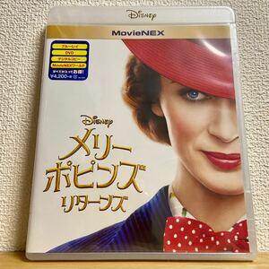 メリーポピンズ リターンズ MovieNEX('18米)〈2枚組〉 ブルーレイ DVD 新品未開封