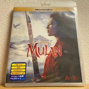 実写版 ムーラン MovieNEX('20米) ブルーレイ+純正ケース