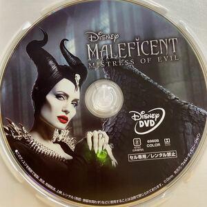 マレフィセント2 MovieNEX('19米) DVDのみ